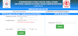 Uttarakhand UBTER Polytechnic Admit Card 2018 - download here