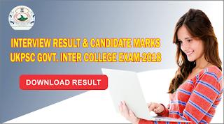 UKPSC Lecturer Result 2019 - Govt. Inter College Exam-2018