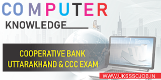 Computer Knowledge for Cooperative Bank Uttarakhand & CCC Exam - Attempt Quiz Hindi ( 8 March 2019)